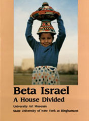 1989 beta israel-a house divided