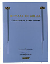 1999-homage-greece