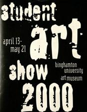 2000 student show
