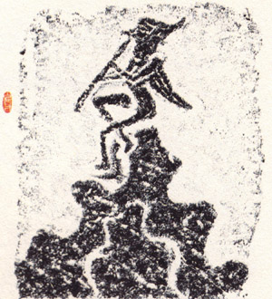 Ancient Art of the Chinese Han Dynasty