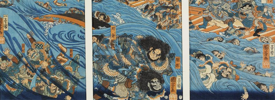 Kuniyoshi Utagawa, Guan Yu drowns the Seven Armies of Wei, 1854
