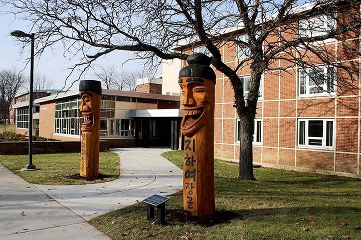 binghamton university