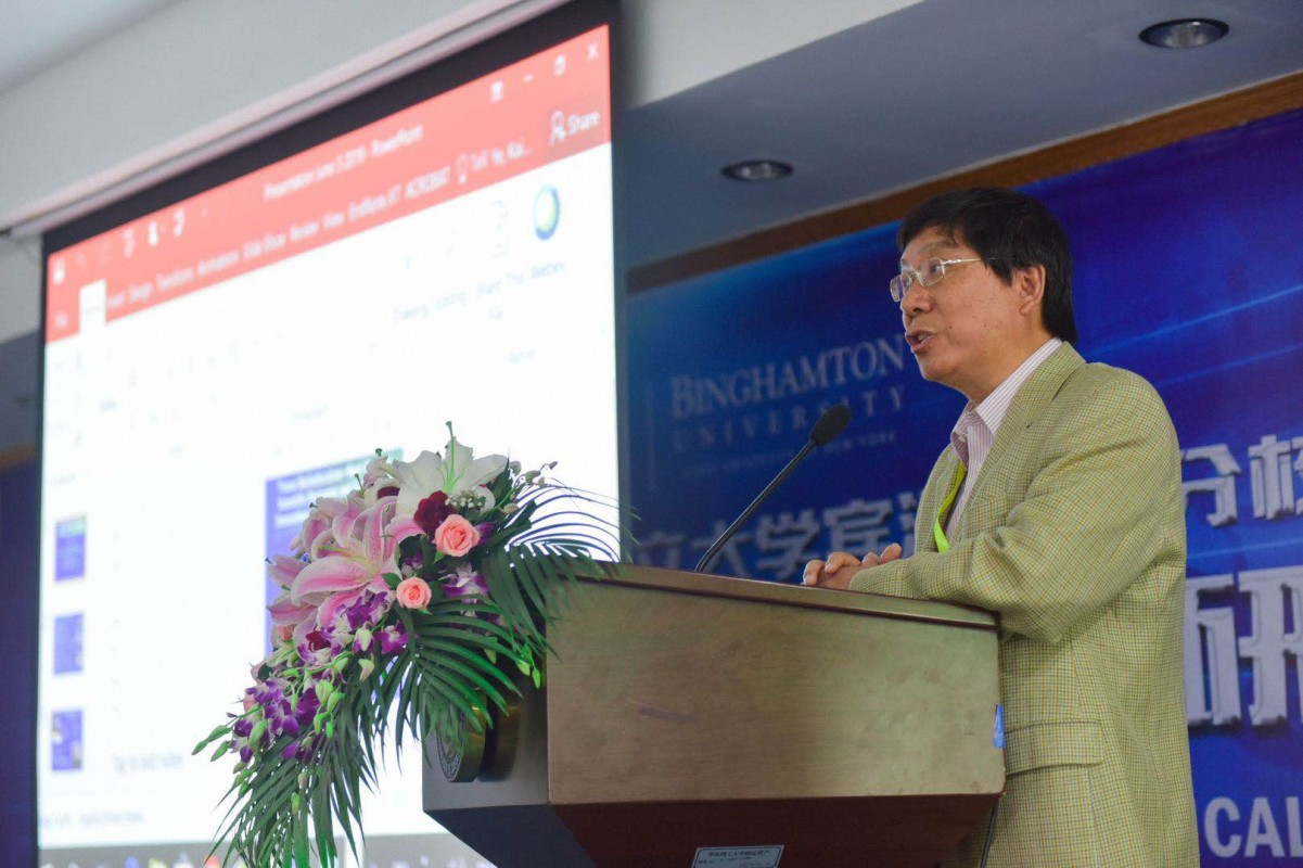 Kaiming Ye, chair of the Department of Biomedical Engineering at Binghamton's Thomas J. Watson School of Engineering and Applied Science, addresses a workshop at East China University of Science and Technology in Shanghai.